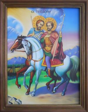Св. Теодори №147