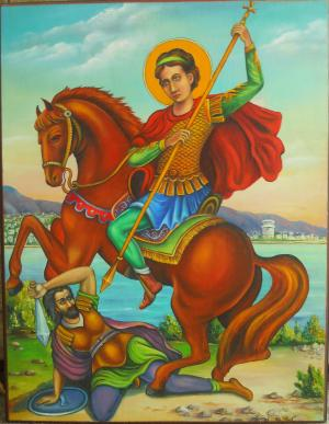 Св. Димитър № 456