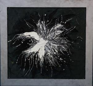 Космическо цвете   №206